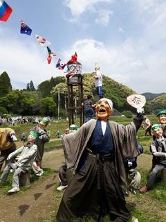 案山子祭り1.jpg
