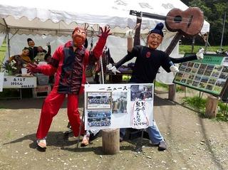 案山子祭り4.jpg
