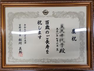賞状2.jpg